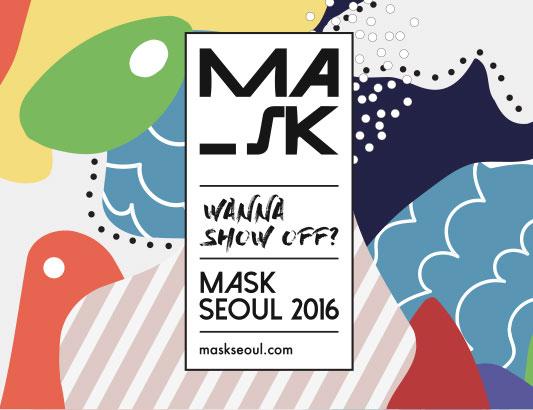 Mask Seoul 2016