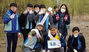 2019년 한강공원 자원봉사자 발대식(2019.4.6.)