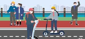 한강공원 내 자전거도로 개인형 이동장치(PM) 이용자 안전 수칙