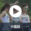 CHN 영상보기